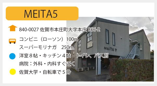 MEITA5